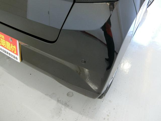 L SAIII 衝突被害軽減ブレーキ 横滑り防止装置 オートマチックハイビーム 前後コーナーセンサー アイドリングストップ 純正CDオーディオ 純正ホイールキャップ キーレスエントリー パワーウィンドウ エアコン(24枚目)