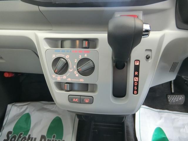 X リミテッドSAIII 衝突被害軽減ブレーキ 横滑り防止装置 オートマチックハイビーム 前後コーナーセンサー アイドリングストップ キーレスエントリー パワーウィンドウ エアコン バックカメラ 純正ホイールキャップ(7枚目)