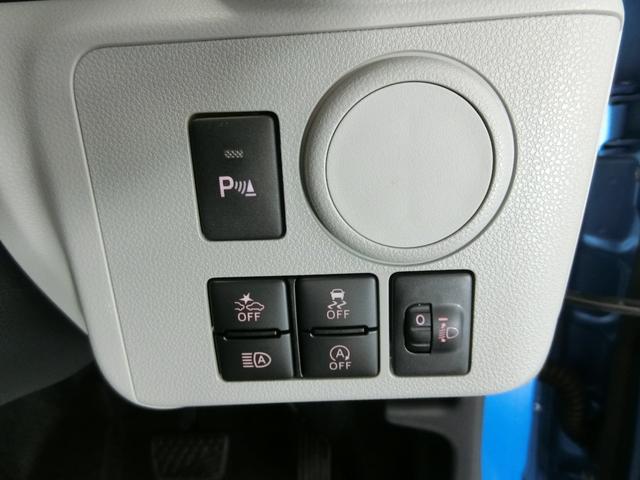 X リミテッドSAIII 衝突被害軽減ブレーキ 横滑り防止装置 オートマチックハイビーム 前後コーナーセンサー アイドリングストップ キーレスエントリー パワーウィンドウ エアコン バックカメラ 純正ホイールキャップ(9枚目)