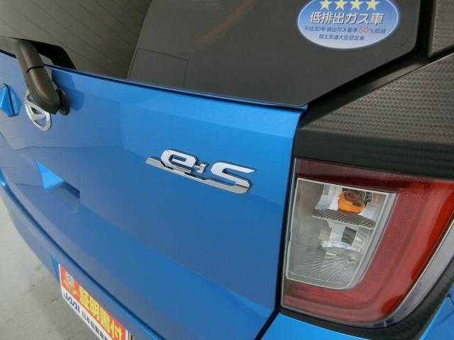 X リミテッドSAIII 衝突被害軽減ブレーキ 横滑り防止装置 オートマチックハイビーム 前後コーナーセンサー アイドリングストップ キーレスエントリー パワーウィンドウ エアコン バックカメラ 純正ホイールキャップ(26枚目)