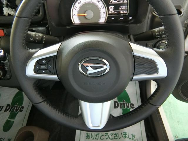「ダイハツ」「ミラトコット」「軽自動車」「岐阜県」の中古車9