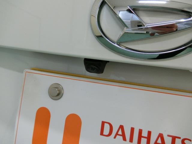 「ダイハツ」「タント」「コンパクトカー」「岐阜県」の中古車18