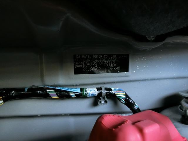 「ダイハツ」「タント」「コンパクトカー」「岐阜県」の中古車24