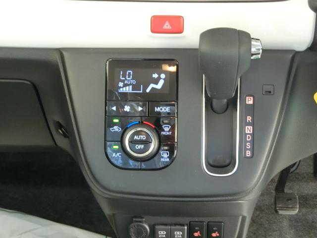 「ダイハツ」「ミラトコット」「軽自動車」「岐阜県」の中古車6