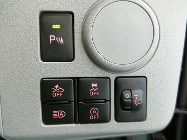 「ダイハツ」「ミライース」「軽自動車」「岐阜県」の中古車9