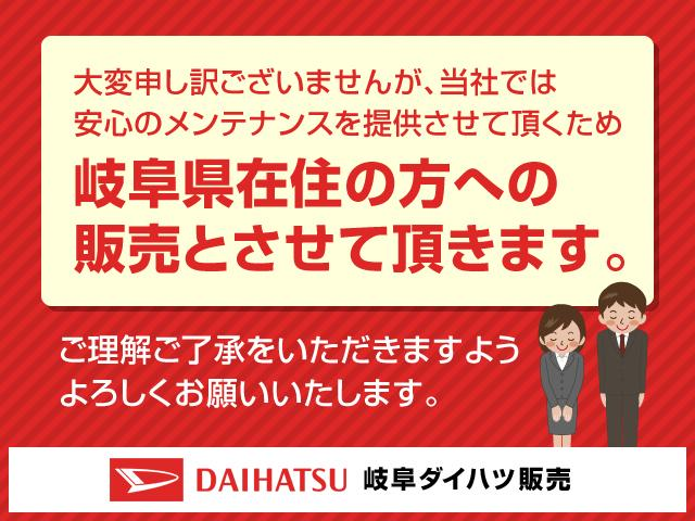 「ダイハツ」「ミライース」「軽自動車」「岐阜県」の中古車19