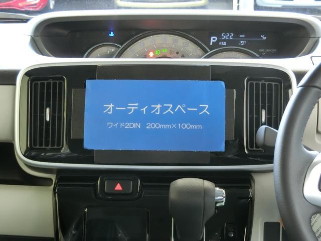 「ダイハツ」「ムーヴキャンバス」「コンパクトカー」「岐阜県」の中古車7