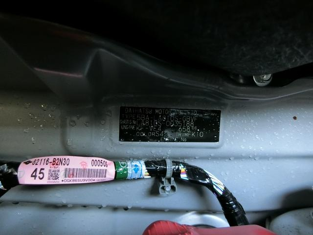 「ダイハツ」「ムーヴキャンバス」「コンパクトカー」「岐阜県」の中古車26