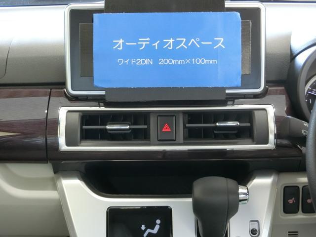 「ダイハツ」「キャスト」「コンパクトカー」「岐阜県」の中古車7