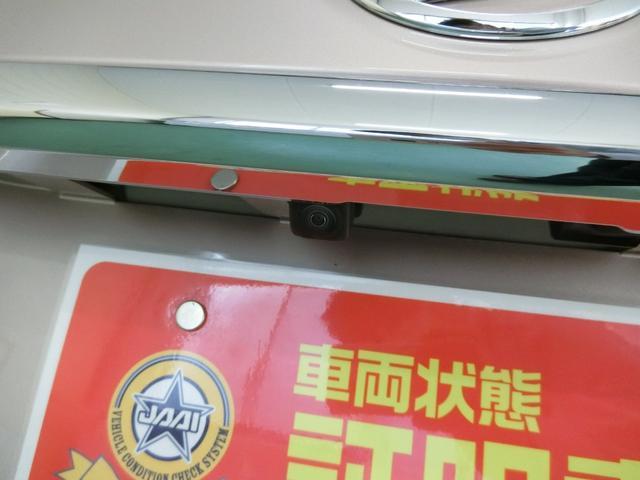 「ダイハツ」「キャスト」「コンパクトカー」「岐阜県」の中古車23