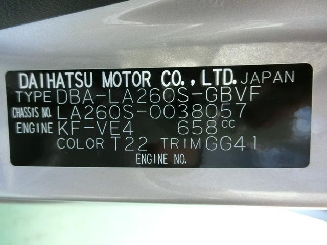 「ダイハツ」「キャスト」「コンパクトカー」「岐阜県」の中古車25