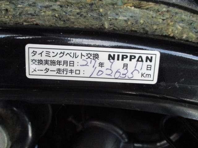 「三菱」「タウンボックス」「コンパクトカー」「愛知県」の中古車4