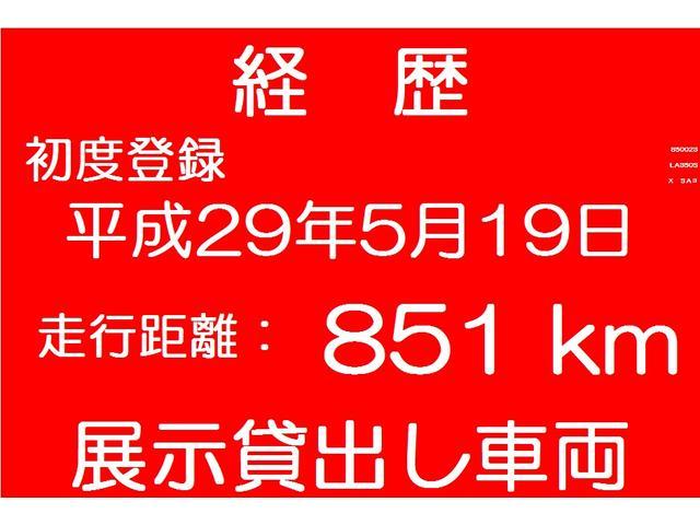 ダイハツ ミライース X SAIII-A
