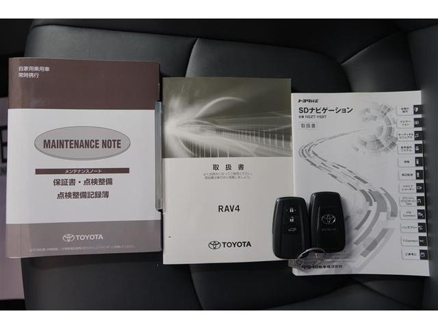 G Zパッケージ 4WD 革シート ナビ&TV メモリーナビ フルセグ バックカメラ DVD再生 衝突被害軽減システム ETC 電動シート スマートキー LEDヘッドランプ オートクルーズコントロール キーレス CD(13枚目)