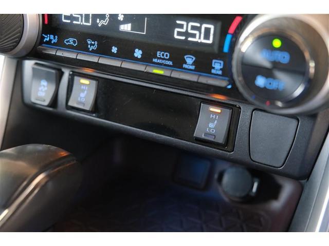 G Zパッケージ 4WD 革シート ナビ&TV メモリーナビ フルセグ バックカメラ DVD再生 衝突被害軽減システム ETC 電動シート スマートキー LEDヘッドランプ オートクルーズコントロール キーレス CD(17枚目)