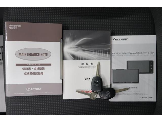 F 地デジTV キーフリー ナビ/TV バックモニター付き パワーウィンドウ ETC付き メモリナビ マニュアルエアコン ドライブレコーダー エアバッグ パワステ DVD デュアルエアバッグ ABS(20枚目)