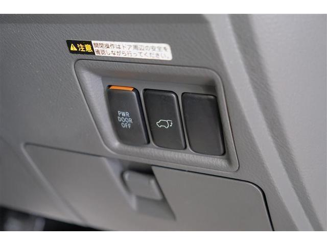 プラタナ DVD再生 アルミホイール オートエアコン ワンセグ ABS ナビTV ETC HDDナビ CD 3列シート キ-レス バックカメラ付 両面パワースライド HIDヘッド Rモニター パワーウインドウ(18枚目)