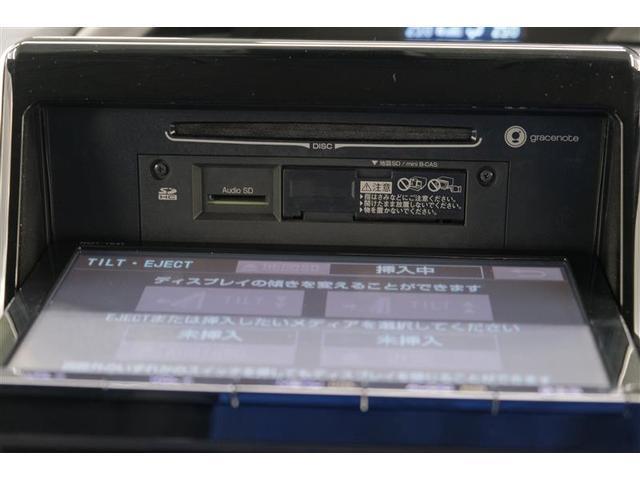 ZS 煌 電動スライドドア両側 スマキー ETC付 LEDライト CD TVナビ DVD 3列シート メモリーナビ アルミ キーレス 盗難防止システム ABS エアコン リアオートエアコン フTV Bモニタ-(11枚目)