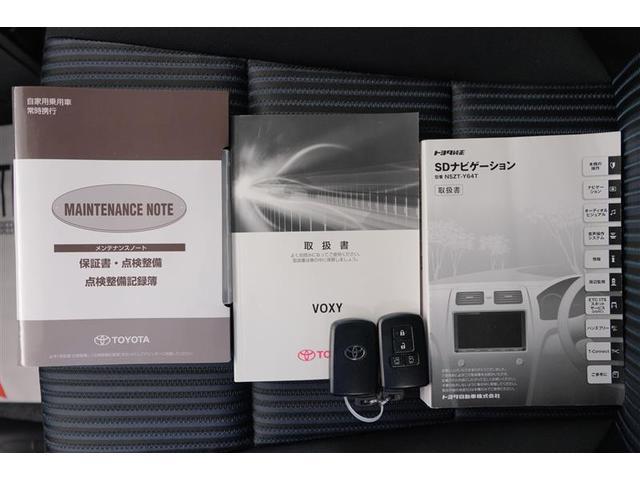 ZS 煌 電動スライドドア両側 スマキー ETC付 LEDライト CD TVナビ DVD 3列シート メモリーナビ アルミ キーレス 盗難防止システム ABS エアコン リアオートエアコン フTV Bモニタ-(20枚目)