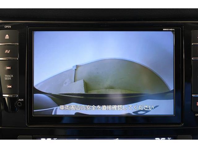 20X ブラックエクストリーマーX ナビ フルセグ バックカメラ ETC LEDヘッドライト 4WD(3枚目)