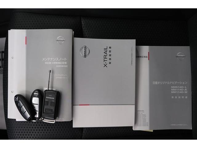 20X ブラックエクストリーマーX ナビ フルセグ バックカメラ ETC LEDヘッドライト 4WD(11枚目)