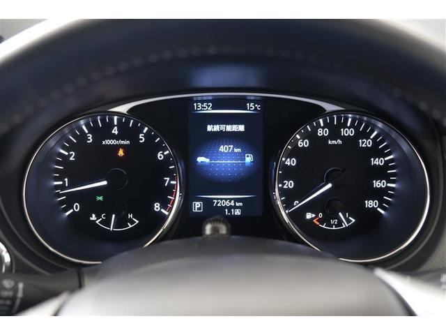 20X ブラックエクストリーマーX ナビ フルセグ バックカメラ ETC LEDヘッドライト 4WD(13枚目)