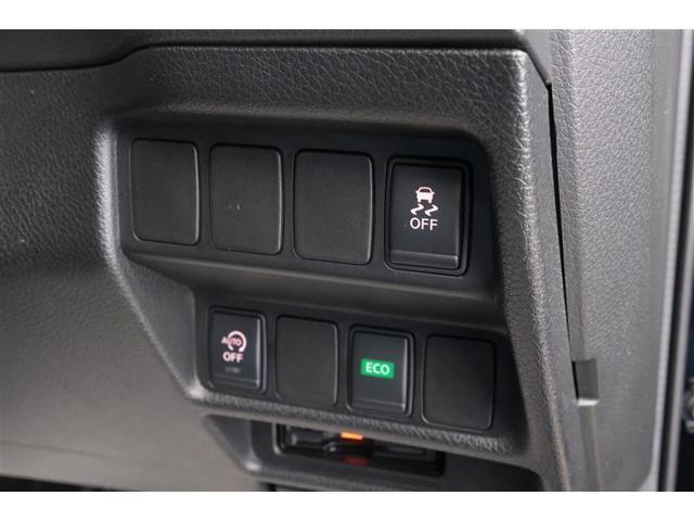 20X ブラックエクストリーマーX ナビ フルセグ バックカメラ ETC LEDヘッドライト 4WD(17枚目)