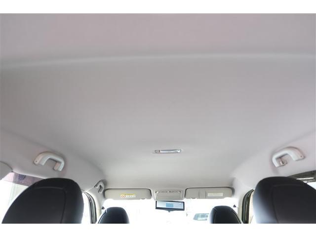 20X ブラックエクストリーマーX ナビ フルセグ バックカメラ ETC LEDヘッドライト 4WD(19枚目)