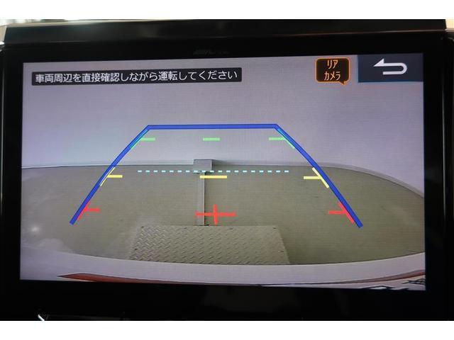 2.5Z Gエディション アルパインメモリーナビ フルセグTV DVD バックカメラ ETC2.0 トヨタセーフティセンス 前後ドライブレコーダー エグゼクティブパワーシート 18インチアルミホイール クルーズコントロール(11枚目)