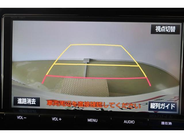 2.5Z Aエディション 4WD 9インチメモリーナビ フルセグTV DVD CD バックガイドモニター ETC クルーズコントロール トヨタセーフティセンス 両側パワースライドドア スペアタイヤ 助手席ロングスライドシート(11枚目)