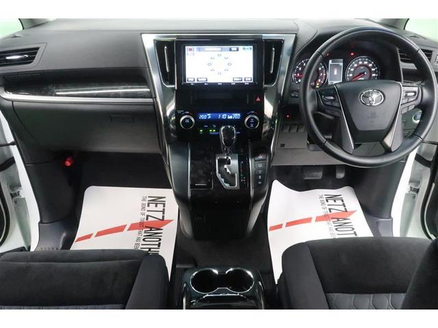 2.5Z Aエディション 4WD 9インチメモリーナビ フルセグTV DVD CD バックガイドモニター ETC クルーズコントロール トヨタセーフティセンス 両側パワースライドドア スペアタイヤ 助手席ロングスライドシート(15枚目)
