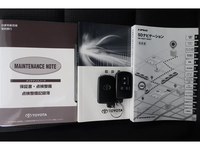 G セーフティーエディションII LEDヘットライト 地デジTV 3列 リアカメラ スマキー メモリ-ナビ キーフリー TVナビ ETC DVD イモビライザー CD 両側電動D 緊急ブレーキ AAC PS i-STOP(20枚目)