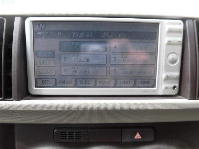 プラスハナ 純正SDナビ ワンセグ ETC キーレス(15枚目)