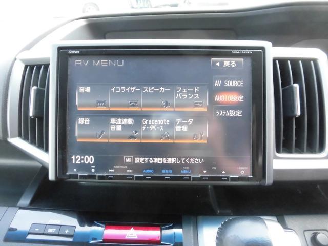 Z クールスピリット 純正HDDナビ フルセグTV HID(4枚目)