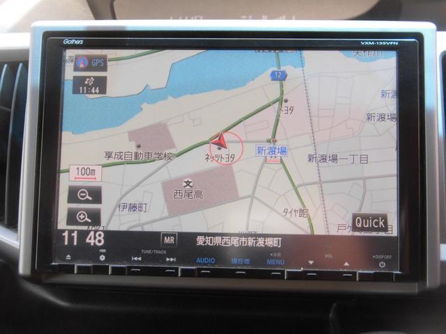 Z クールスピリット 純正HDDナビ フルセグTV HID(11枚目)