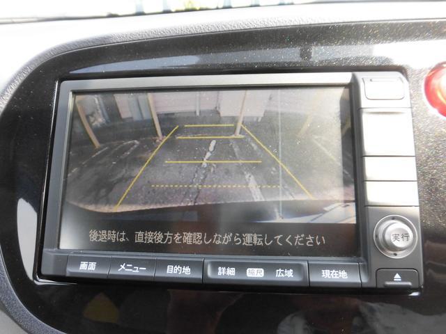 「ホンダ」「インサイト」「セダン」「愛知県」の中古車14