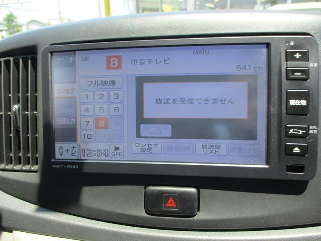 「ダイハツ」「ミライース」「軽自動車」「愛知県」の中古車12