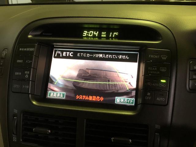4.3C仕様 ベージュ革 ムーンルーフ(13枚目)