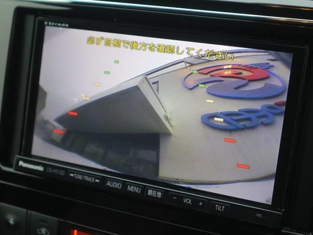 日産 セレナ ライダー ブラックライン S-HYBRID SDナビTV
