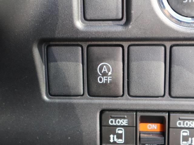 アイドリングストップ機能搭載☆ 無駄な燃料消費を抑えて燃費に貢献してくれます♪