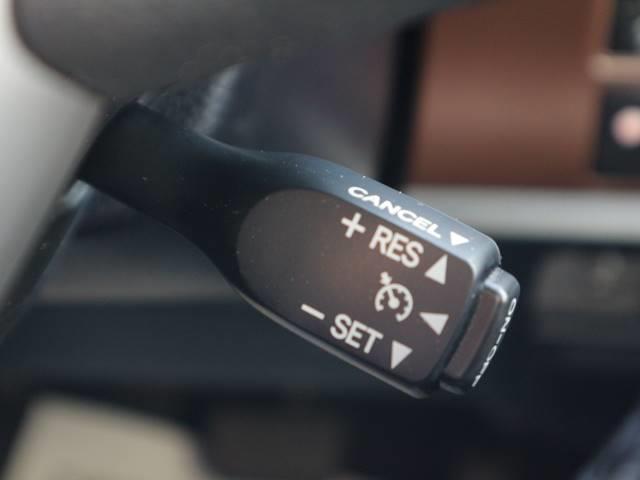 クルーズコントロールを搭載☆ 長距離ドライブの疲労軽減に活躍してくれます♪