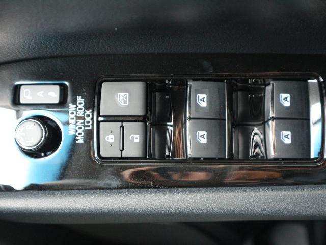 S 7人乗り 両側電動スライド サンルーフ Dオーディオ 衝突被害軽減 車線逸脱防止 レーダークルーズ バックカメラ 純正18インチAW LEDヘッド スマートキー プッシュスタート オットマン バックカメラ(35枚目)