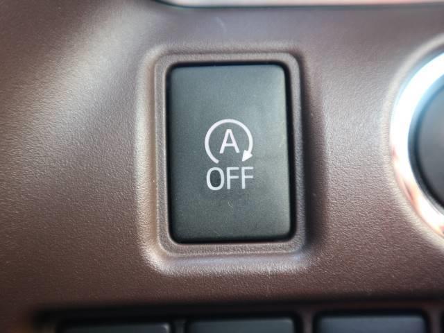 アイドリングストップ搭載。 無駄な燃料消費を抑えて燃費に貢献してくれます。