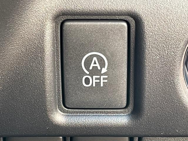 ZS 煌III 新車未登録 両側電動ドア クリアランスソナー セーフティセンス 16inアルミ スマートキー ハーフレザー クルーズコントロール プッシュスタート LEDヘッドライト USBポート(29枚目)