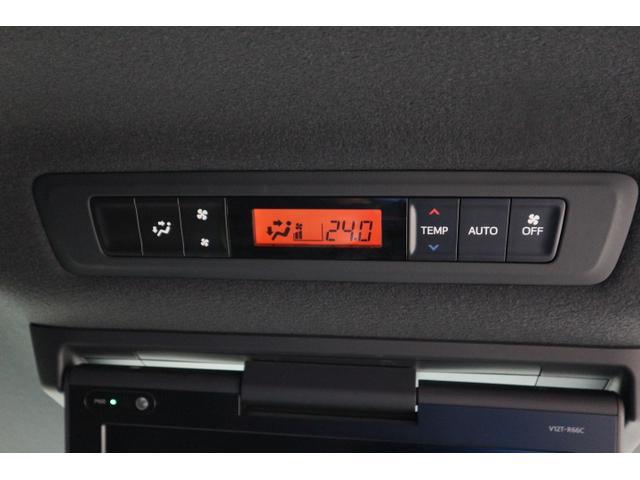 ZS GRスポーツ 10型ナビ バックカメラ ETC フルセグ フリップダウン 両側電動ドア ハーフレザー 純正アルミ スマートキー プッシュスタート セーフティセンス LEDヘッドライト(28枚目)