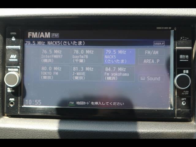ロングライダープレミアムGXターボ 純正ナビ アラウンドビューカメラ ETC フルセグ 両側スライドドア インテリキー プッシュスタート LEDヘッドライト オートライト エマージェンシーブレーキ(4枚目)
