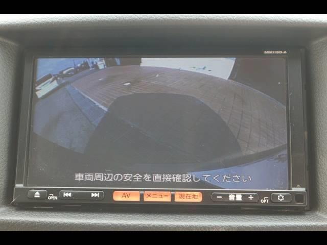 ロングプレミアムGX エマージェンシーブレーキパッケージ 純正ナビ バックカメラ ETC フルセグ インテリキー プッシュスタート(5枚目)