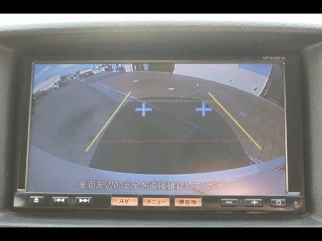 ロングライダープレミアムGXターボ 純正ナビ バックカメラ ETC フルセグ ベッドキット デイトナAW ワンオーナー ホワイトレター インテリキー プッシュスタート シートカバー リアクーラー リアヒーター(5枚目)