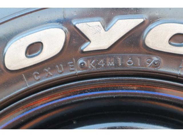 ロングライダープレミアムGXターボ 純正ナビ バックカメラ ETC フルセグ ベッドキット デイトナAW ワンオーナー ホワイトレター インテリキー プッシュスタート シートカバー リアクーラー リアヒーター(33枚目)