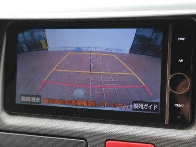 ロングスーパーGLプライムセレ 純正ナビ バックカメラ ETC フルセグ モデリスタエアロ オートエアコン キーレス AC100V キセノンヘッドライト(5枚目)